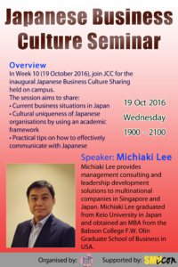 japanese-business-culture-seminar